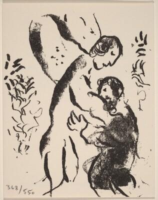 Greeting Card for Association des Amis du Musée National Message Biblique Marc Chagall