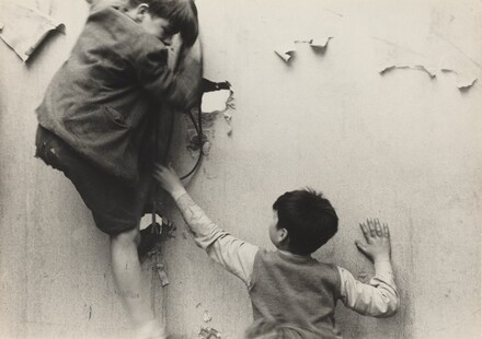 Children in a Bombed Building