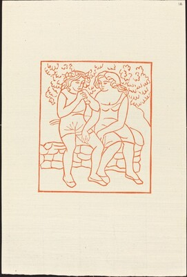 First Book: Daphnis Teaches Chloe to Play on the Pipe (Daphnis apprend a Chloe a jouer de la flute)