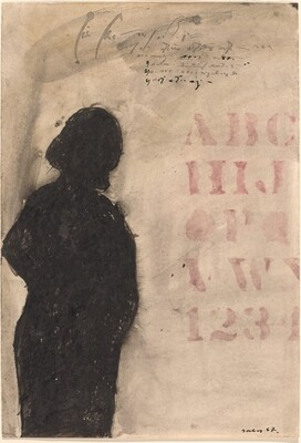 Black Figure with Letters