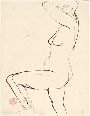 Untitled [side view of standing female nude with arm and leg raised]