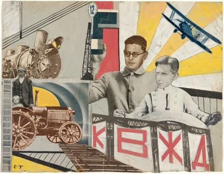 All-Soviet Military Railroad
