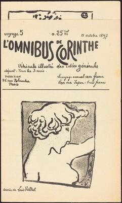 Omnibus de Corinthe (No. 5, 15 October 1897)