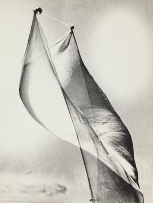 Wind Piece