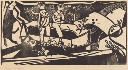 Two Models in a Boat (Zwei Akte in Boot)