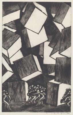 Untitled (Blocks)