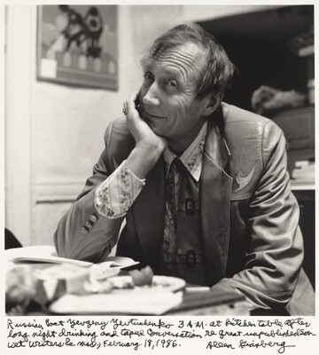 Russian poet Yevgeny Yevtushenko 3 A.M. at kitchen table after long night drinking and taped conversation re great unpublished Soviet writers & mss., February 18, 1986.