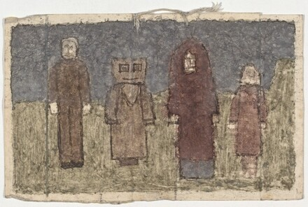 Untitled (Four Standing Figures, One with Square Head)