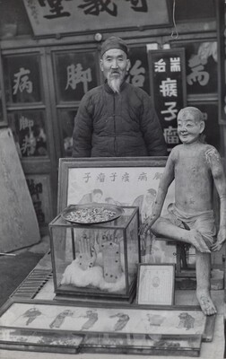 Doctor with Street Display, Beijing, China