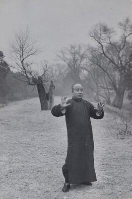 Man Practicing Tai Chi, Beijing, China