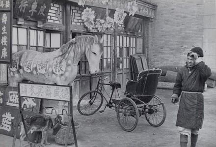 Funeral Shop, Beijing, China