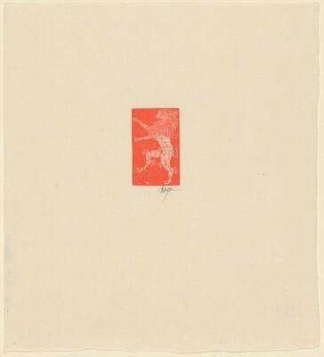 Ex-Libris for Samuel D. Lockshin