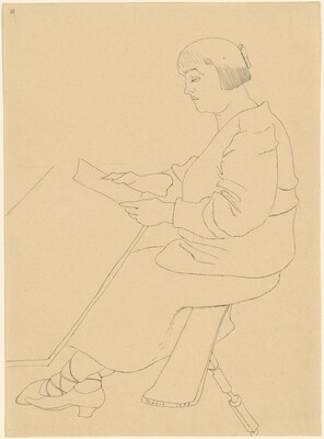 Martha Ryder, (study for At Ticino's)