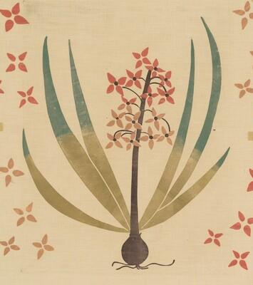 Border Design—Oriental Floral Design