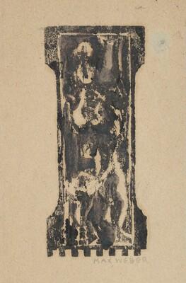 (Standing Figure)