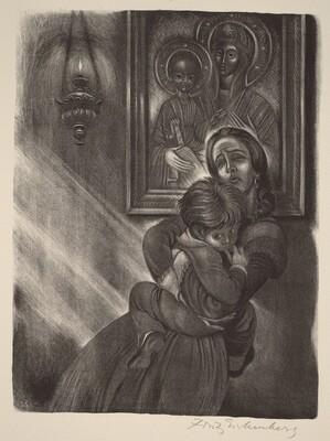 Alyosha the Boy (Book I: The History of a Family, facing p.14)