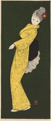 Dancing Figure (Camellia)