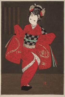 Dancing Figure (Kamuro)