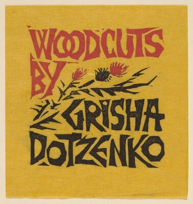 Woodcuts by Grisha Dotzenko