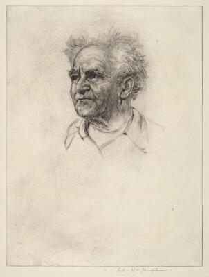 Dr. Ben-Gurion