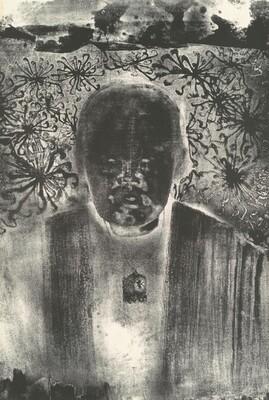 Umakichi