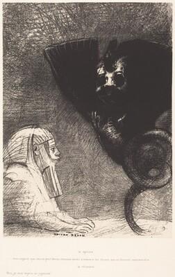 Le Sphynx...mon regard que rien ne peut devier, demeure tendu a travers les choses sur un horizon inaccessible. La Chimere: Moi,Je suis legere et joyeuse (The Sphinx: My gaze, which nothing can deflect, passes through the things and remains fixed on an inaccessible horizon. The Chimera: I am weightless and joyful)