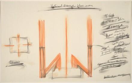 Vertical Orange Floor Neon