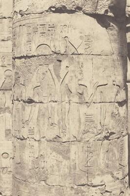 Karnak (Thèbes), Palais--Salle hypostyle--Colonnade Centrale--Décoration d'un Fut