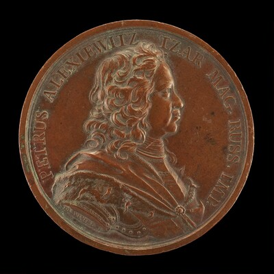 Peter the Great, 1672-1725, Czar of Russia 1682 [obverse]