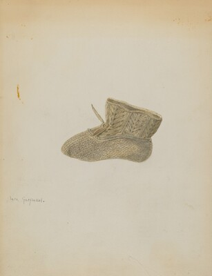 Infant's Boots