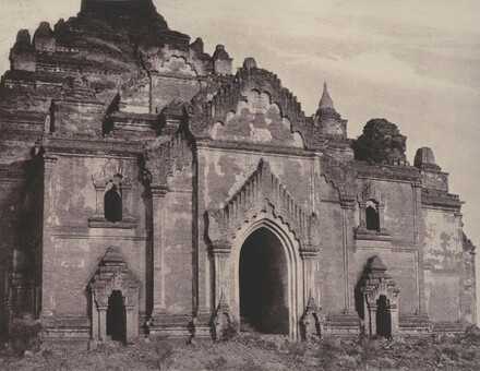 Pugahm Myo: East Facade of Damayangyee Pagoda