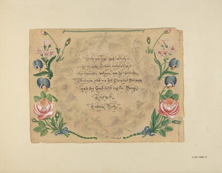 Zoar Decorated Painting