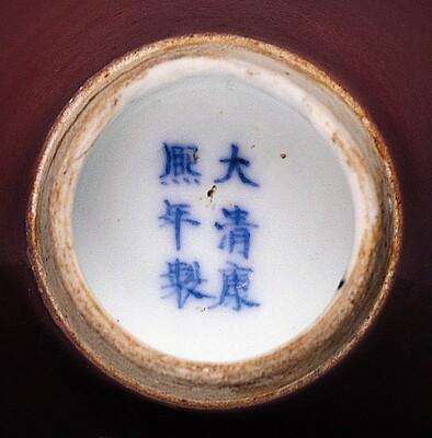 Amphora Vase
