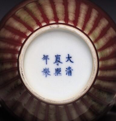 Petal-Decorated Vase