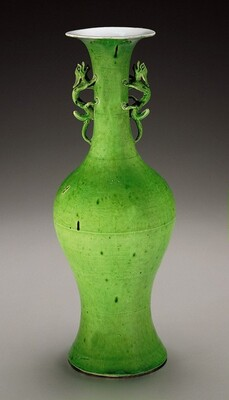 Baluster Vase with Dragon Handles