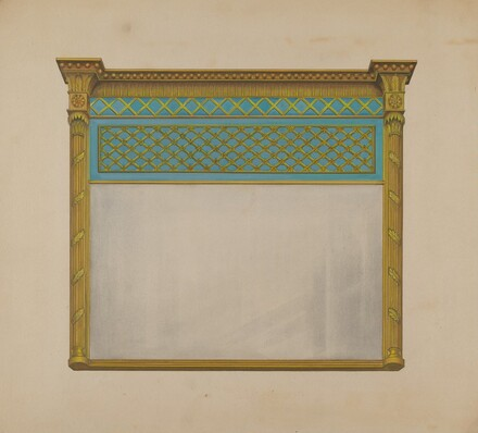 Mantel Looking Glass
