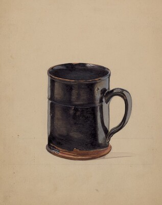 Tall Drinking Mug