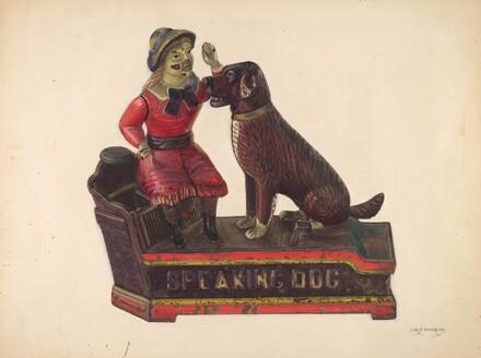 Toy: Speaking Dog Bank