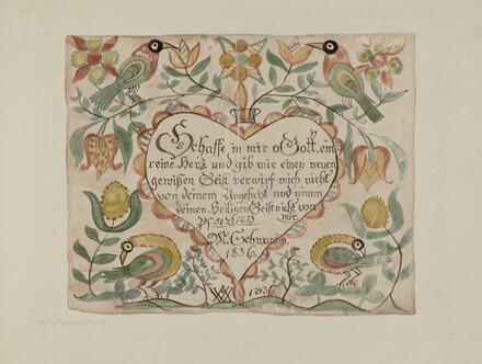 Illuminated Psalm
