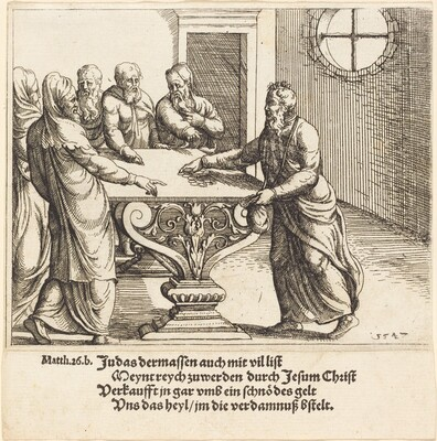 The Payment of Judas