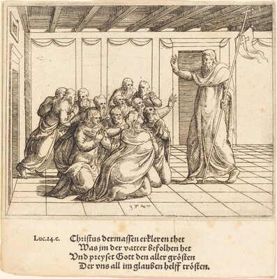 Christ Appears to the Apostles
