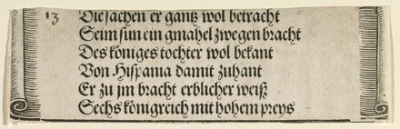 Printed text for The Betrothal of Philip the Fair with Joan of Castile