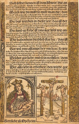 Broadside with Two Scenes from the Life of Christ, and Grotesque Borders