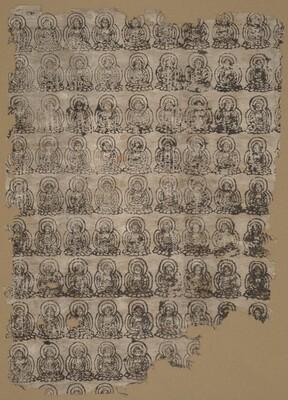 Amida Buddha