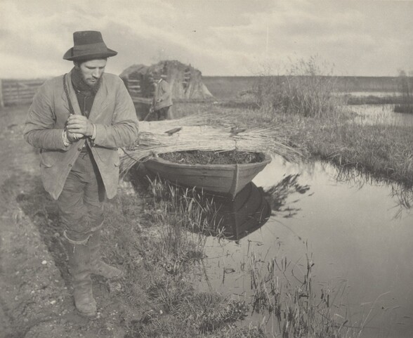 Towing the Reed