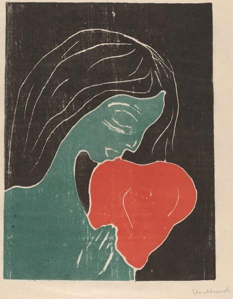 Girl with the Heart (Das Madchen und das Herz)