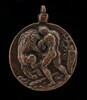 Hercules and the Nemean Lion [reverse]