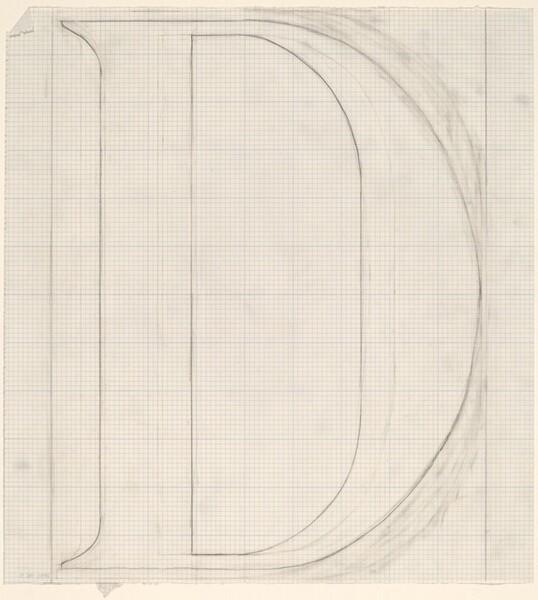 Sketch for Building - Blocks for a Doorway (D)