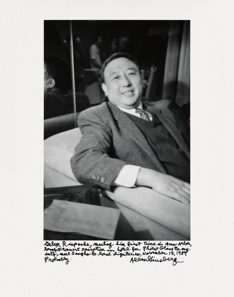 Gelek Rimpoche, meeting him first time in Ann Arbor, benefit-concert reception in hotel for Philip Glass & myself, met Sangha & local dignitaries, November 13, 1989 Probably.