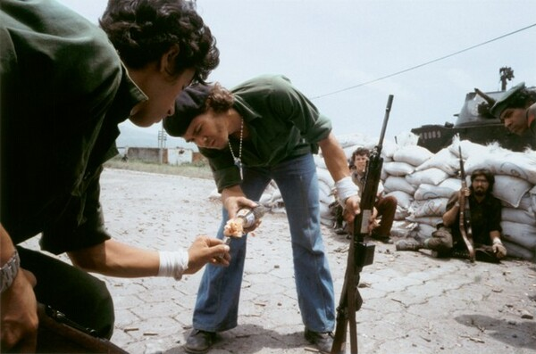 The moment before, Estelí, Nicaragua, July 16, 1979